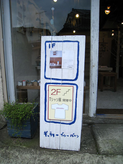 exhibition sign board.jpg