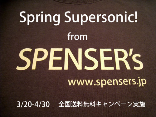 spring supersonic2010.jpg